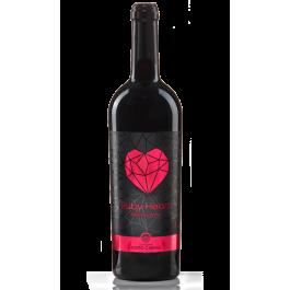 Xira krasia erithra ruby heart porto carras organic
